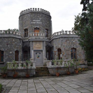 Château de Iulia Hasdeu