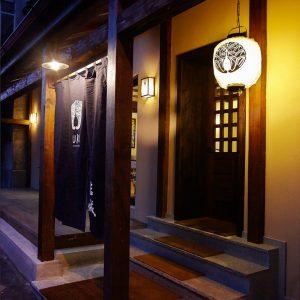 Restaurant Yuki, extérieur.