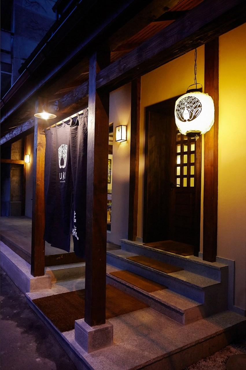 restaurant yuki