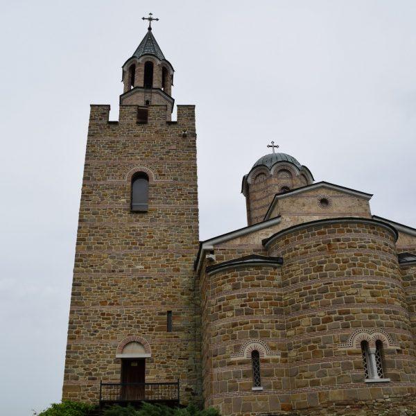 La Patriarchie Bulgare de la citadelle Tzarevetz de Veliko Tarnovo.