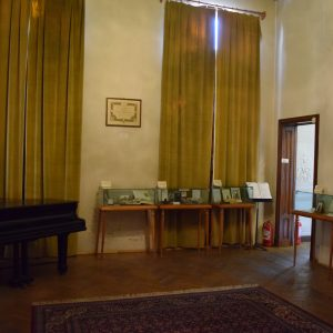 Inside the George Enescu National Museum.